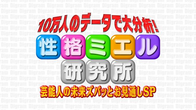 logo_131016a_eed